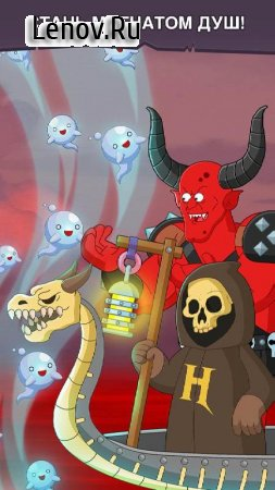 Idle Hell Party v 1.5 (Mod Money/No ads)