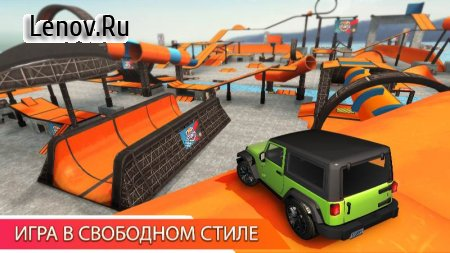 Car Stunt Races: Mega Ramps v 1.8.13 (Mod Money/Unlocked)