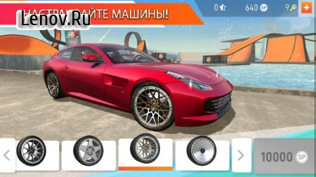 Car Stunt Races: Mega Ramps v 2.0.4 (Mod Money/Unlocked)