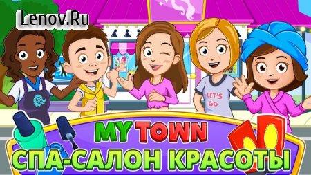 My Town : Beauty Spa Saloon v 1.00 Mod (Unlocked)