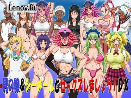 Sex With Otoko No Ko & Shemales! DX (18+) v Final Мод (полная версия)