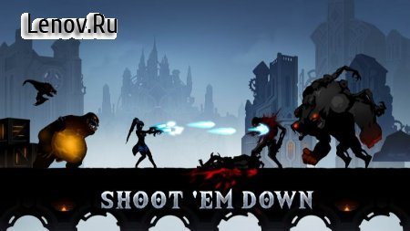 Shadow Knight: Deathly Adventure RPG v 1.1.343 Mod (Immortality/Great Damage)