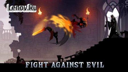 Shadow Knight Premium v 1.1.533 Mod (Immortality/Great Damage)