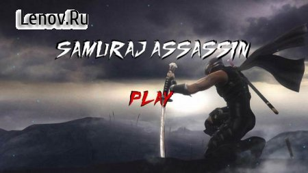 Samurai Assassin (tale of ninja warrior) v 1.0.20 Mod (Immortality)