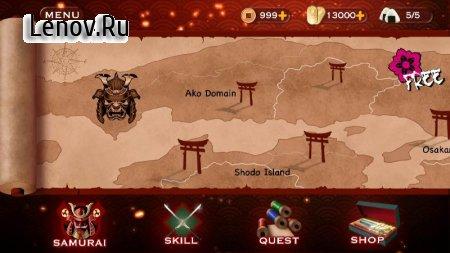 Samurai 3: Action RPG Combat - Slash Crush v 1.0.42 Mod (Free Shopping)