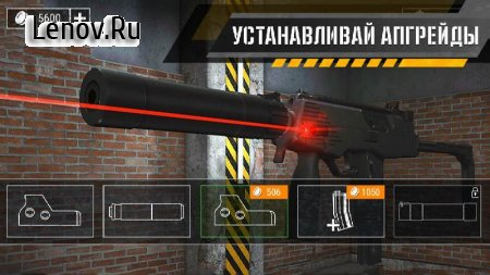 Gun Builder 3D Simulator v 1.3.7 Mod (Unlocked)