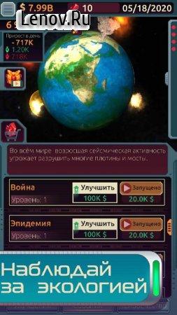 Конец света: Заражение мира v 2.4.1 (Mod Money/No Ads)