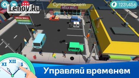 God's Decision Simulator: Save Civilization v 1.1.5 Мод (Lots of energy/no ads)