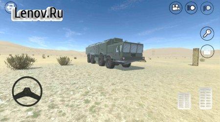 RussianMilitaryTruck: Simulator v 0.2 Mod (No ads)