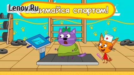Kid-E-Cats: Hospital for animals. Injections v 1.0.7 Mod (Unlocked/No ads)