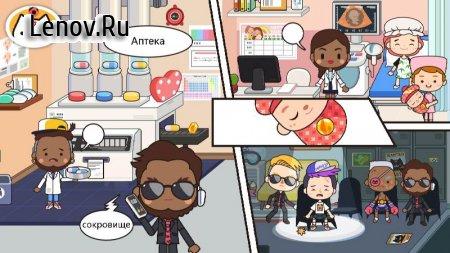 Miga Town: My Hospital v 1.7 Mod (Unlocked)