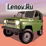 Offroad Racing Online v 0.99.10.2 (Mod Money)
