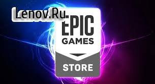 Epic Games Store хочет быть конкурентом Play Market