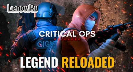 Critical Ops: Reloaded v 1.0.9.f243-5da79e4 Мод (полная версия)