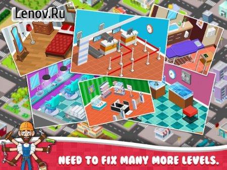 Mr. Fixit - Restore, Repair & Renovate Home v 2.0.2 Mod (No ads)