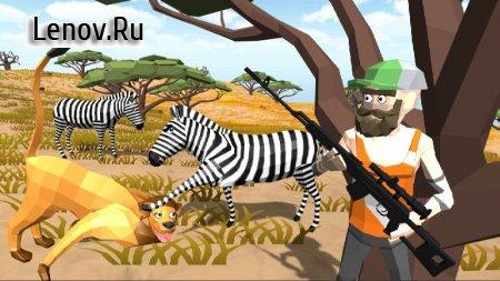 Polygon Hunting: Safari v 1.4 Мод (много денег)