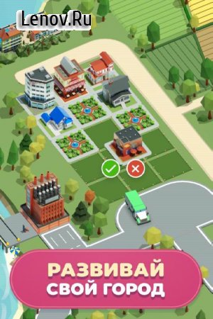 Idle Delivery City Tycoon: Cargo Transit Empire v 3.4.5 Mod (Unlimited Money)