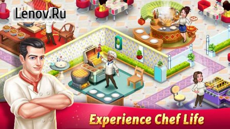 Star Chef™ 2: Cooking Game v 1.0.6 Mod (Unlimited Money/Coins)