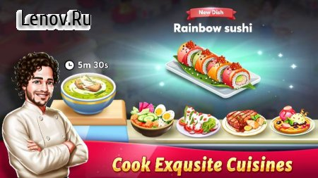 Star Chef™ 2: Cooking Game v 1.1.0 Mod (Unlimited Money/Coins)