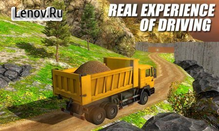 Heavy Excavator Crane - City Construction Sim 2017 v 1.1 Mod (Free Shopping)