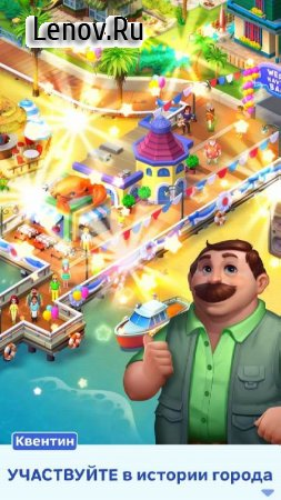 Match Town Makeover: Your town is your puzzle v 1.5.601 Mod (Lots of boosters/lives)