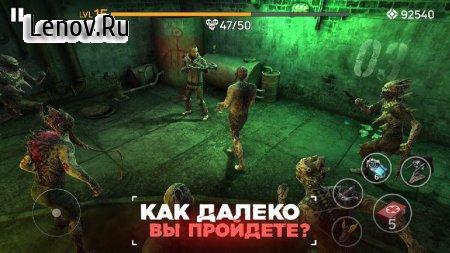 Zombie Arena: Fury Shooter Online v 2.4 (Menu Mod/Immortality/High damage)