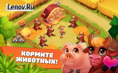 Ranchdale: township & village 2 farming games in 1 v 0.0.613 (Mod Money/Resources)