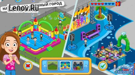 My Town : Discovery v 1.23.13 Mod (Unlocked)