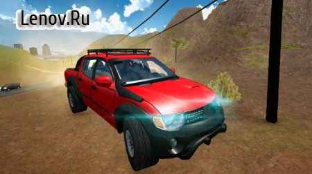 Extreme Rally SUV Simulator 3D v 4.7 Mod (No ads)