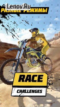 Dirt Bike Unchained v 2.0.4 (Menu Mod)