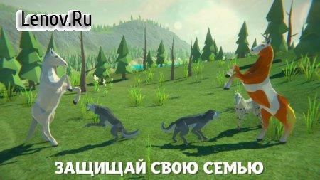 Forest Horse Simulator - 3D Game Online Sim v 1.10 (Mod Money)
