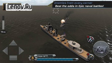 Naval Warship: Pacific Fleet v 1.9 Mod (Unlimited Gold/Diamonds)