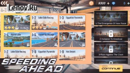 Speeding ahead: racing legend v 1.5 (Mod Money)