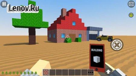 Unreal Sandbox v 1.2.5 Mod (No ads)