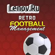 Retro Football Management v 1.14.3 Мод (полная версия)