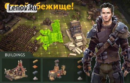 Outlander: Fantasy Survival v 5.3 Mod (Lots of energy/Mod menu)