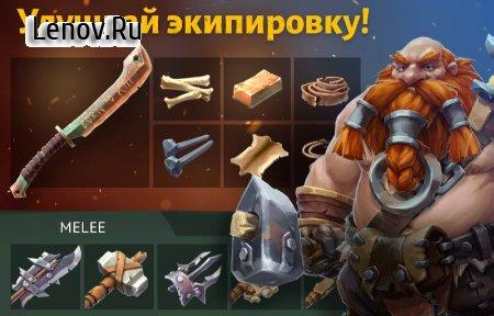 Outlander: Fantasy Survival v 6.3 Mod (Lots of energy/Mod menu)