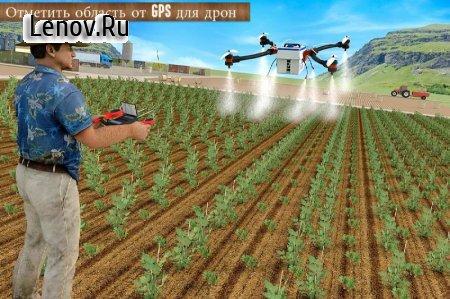 Modern Farming 2 : Drone Farming Simulator v 2.3 Mod (Lots of gold coins/Unlocked)