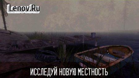 Horror zone: Pipe Head v 0.326 (Menu Mod)