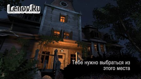 Horrorfield: The Quest v 0.20 Mod (Free Shopping)