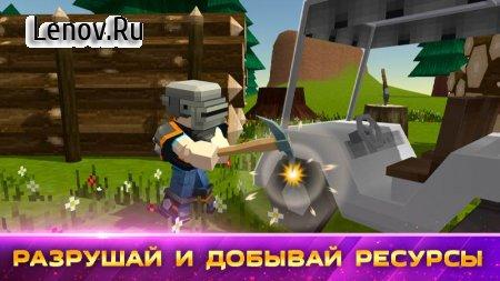MAD Battle Royale v 1.1.0 (Godmode/Unlimited Ammo/Free Craft & More)