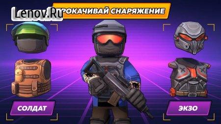 KUBOOM ARCADE: 3D online PvP shooter v 0.2 Mod (Unlocked Skins/Costumes)