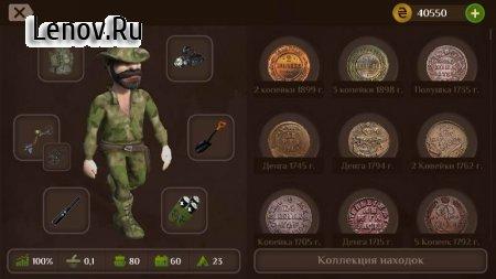 Treasure-hunter – the story of monastery gold v 1.42 Mod (A lot of money)