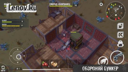 No Way To Die: Survival v 1.7.3 Мод (Unlimited Ammo/Food/Resources)