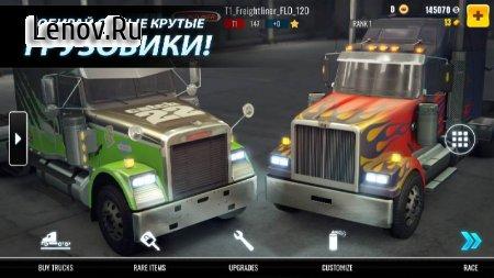 Big Rig Racing v 7.0.1.204 Mod (Always Win)