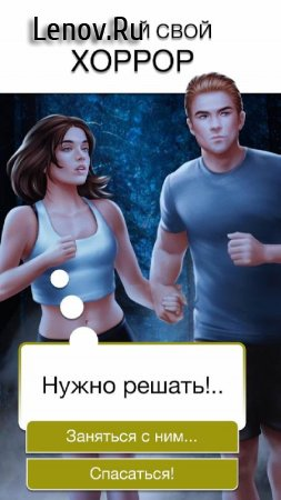 Love Games v 1.23 Mod (Unlimited Keys)