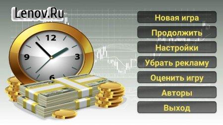 Business strategy 2 v 2.4 (Mod Money)