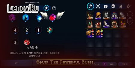 Dungeon & Evil: Hack & Slash Action RPG v 1.0.140 Mod (Free Shopping)