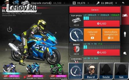 Real Moto 2 v 1.0.615 Мод (полная версия)