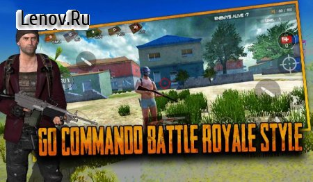 Free survival: fire battlegrounds battle royale v 5 Mod (Infinite bullets)